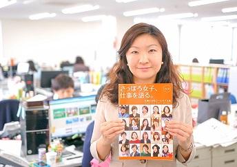 宝島旅行社CSR
