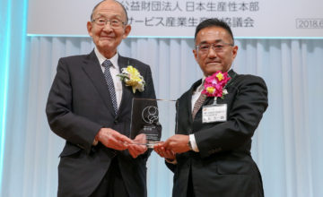 Hokkaido Treasure Island Travel Agency won the 2nd Nihon Service Award and Excellence Award